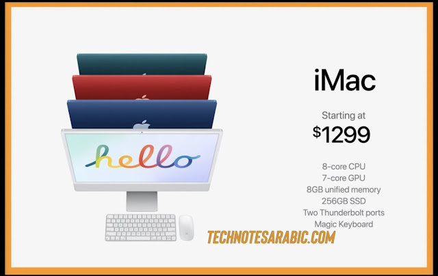 Apple iMac price 1299 Dollars