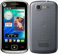 Motorola EX 245 Firmware Stock Rom Download