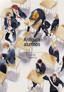 http://nuevavalquirias.com/antiguos-alumnos.html