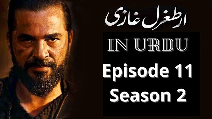 Ertugrul Season 2 Episode 11 Urdu Dubbed