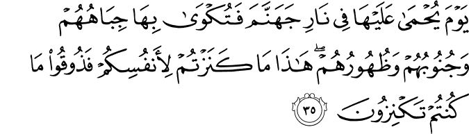 Surat At Taubah Ayat 35