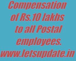 compensation-postal-employees, letsupdate, covid-19, gramin-dak-sevaks