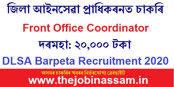 DLSA Barpeta Recruitment 2020