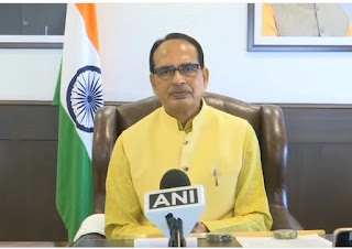 MP NEWS: Chief Minister Shri Shivraj Singh Chouhan has said that several families have lost their earning members and bread earners due to Corona pandemic. Such families are facing severe financial crisis. Children have lost their fathers and guardians, old parents have lost their sons and earning members of the family. The state government will provide Rs 5 thousand per month pension to such families.