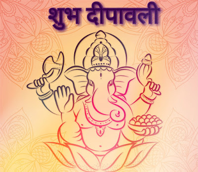 BEST HAPPY DIWALI 2019 GREETING IMAGES FOR DIWALI WISHES
