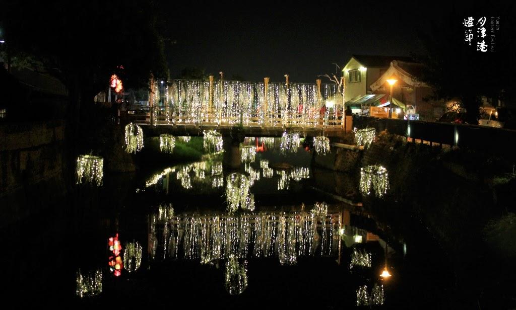 2015月津港燈節,台南鹽水