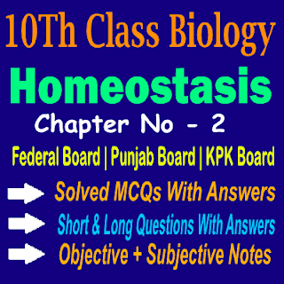 KPK Federal And Punjab Board Biology Chapter 2 Homeostasis Notes In PDF Download