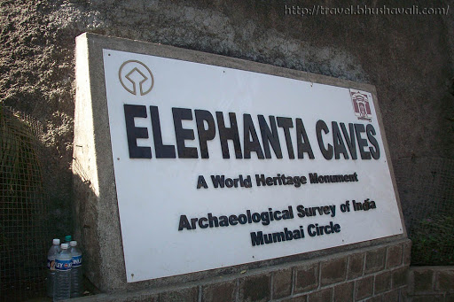 Elephanta Caves Mumbai UNESCO
