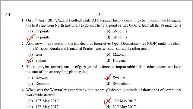 MIZORAM CIVIL SERVICE (MCS) 2017 PRELIMS EXAM  PAPER - I (SOLVED QUESTIONS AND ANSWERS)
