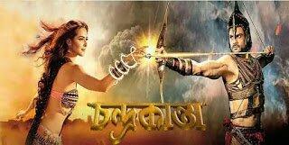 Chandra Kanta Bangla Tv Serial 5 September 2019 Episod 4