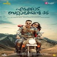 Edakkad Battalion 06 (2021) Hindi Dubbed Full Movie Watch Online Movies
