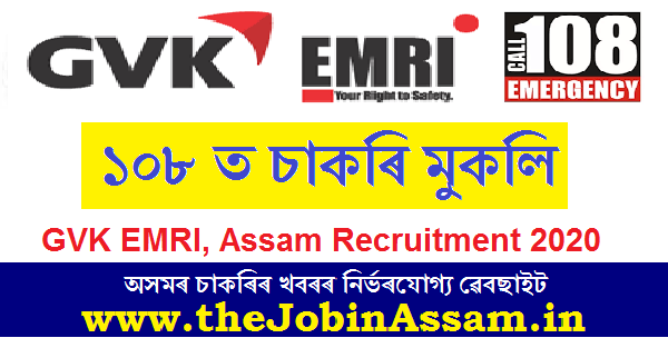 GVK EMRI, Assam Recruitment 2020