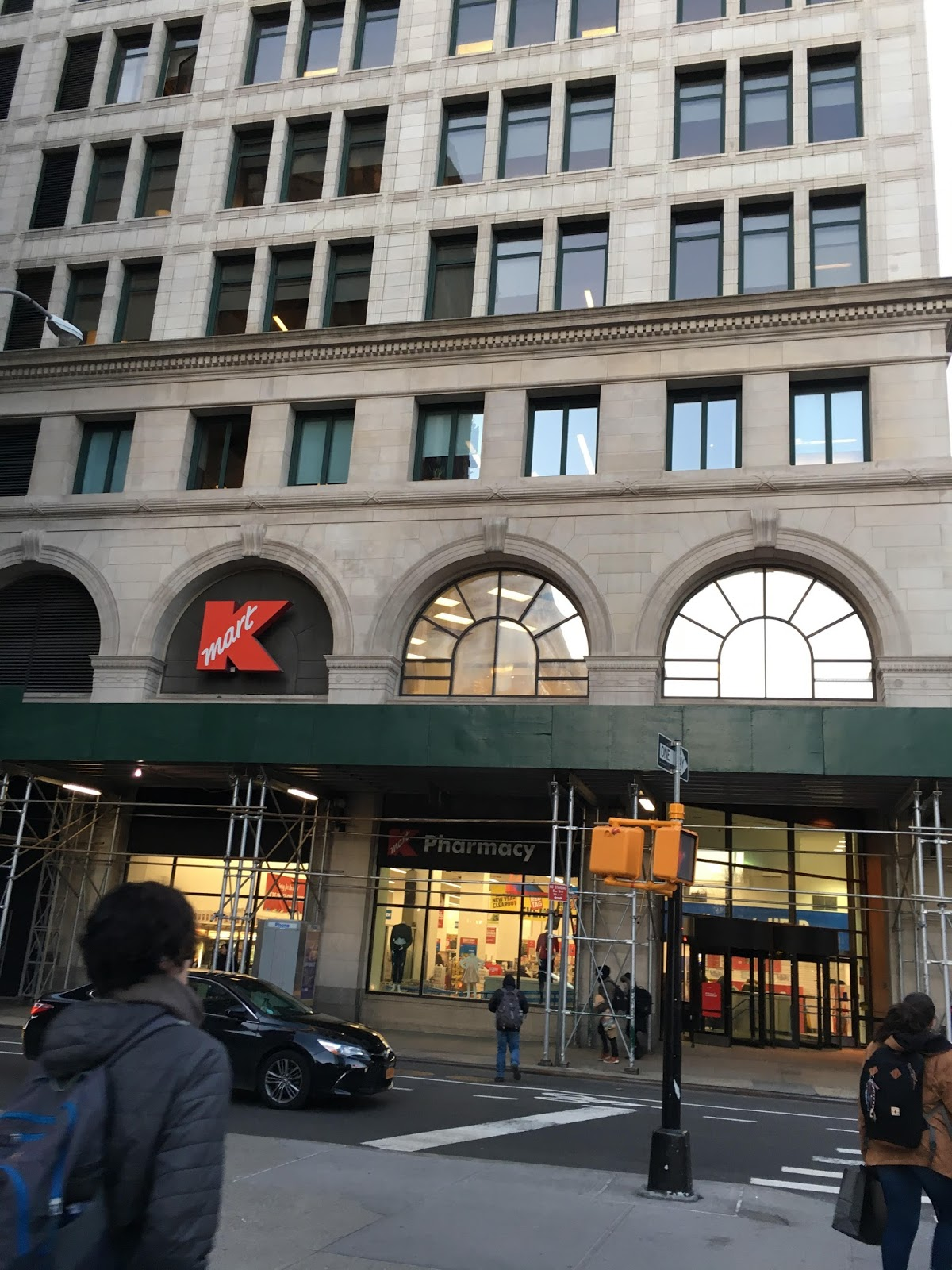 Ev Grieve Kmart Staying On Astor Place Minus The 2nd Floor