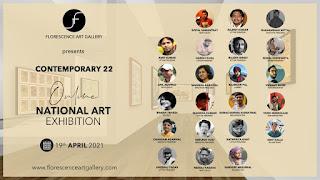 समकालीन 22 ऑनलाइन कला प्रदर्शनी 19 से  | #NayaSaberaNetwork