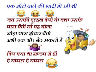 joke of the day in hindi