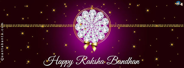 Happy Raksha Bandhan Images for Facebook & Whatsapp