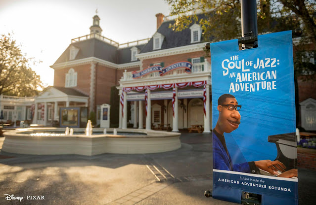 Walt Disney World Resort, The Soul of Jazz: An American Adventure at EPCOT, WDW, Pixar