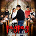 Pagpag, Siyam Na Buhay, A Horror Film for the MMFF