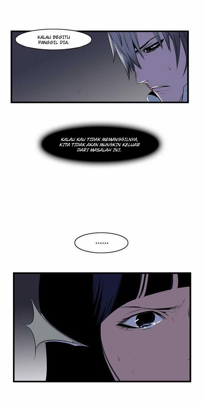 Komik noblesse 067 68 Indonesia noblesse 067 Terbaru 16|Baca Manga Komik Indonesia|