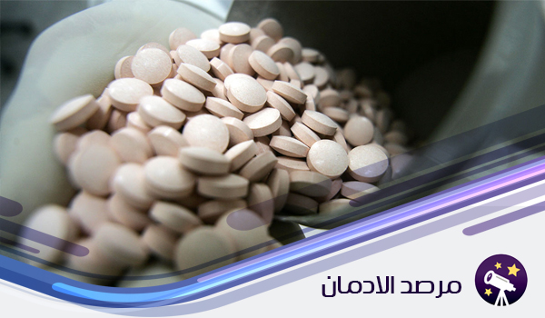 كيفية علاج الكبتاجون