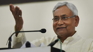 solar-energy-will-be-promoted-in-bihar-nitish-kumar