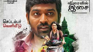 Aandavan Kattalai 2016 Tamil Movie Download 400mb DVDScr