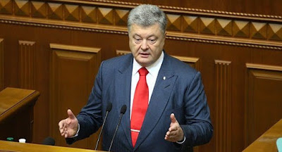 Порошенко произнес предвыборную речь в Верховной Раде, оформленную в виде ежегодного послания