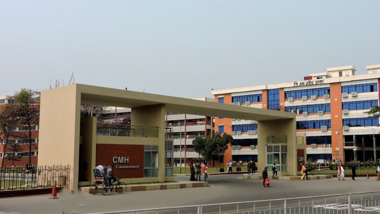 Cmh Dhaka Cantonment Location Address