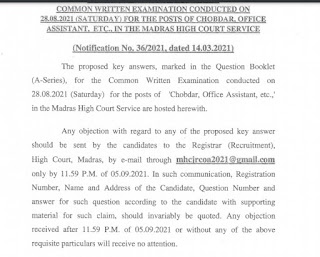 Madras High Court Office Assistant Answer Key 2021