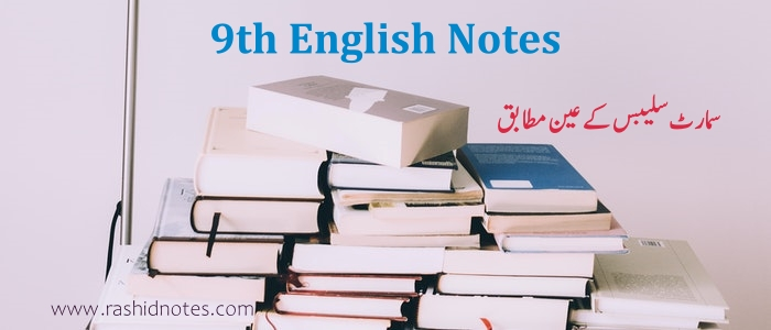 English Smart Notes For 9th Class