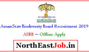 Assam State Biodiversity Board Recruitment 2019 Fellow @ Guwahati [10 Posts].jpg