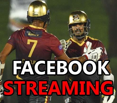 How To Watch LPL Live Srilanka All Match | lpl live match kaise dekhe 2020