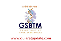 Gujarat State Biotechnology Mission (GSBTM)