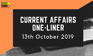 Current Affairs One-Liner: 13th October 2019