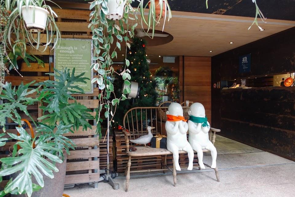 日光大道(Sonnentor Cafe)富錦店