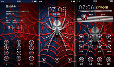 Spider Theme itz For Vivo