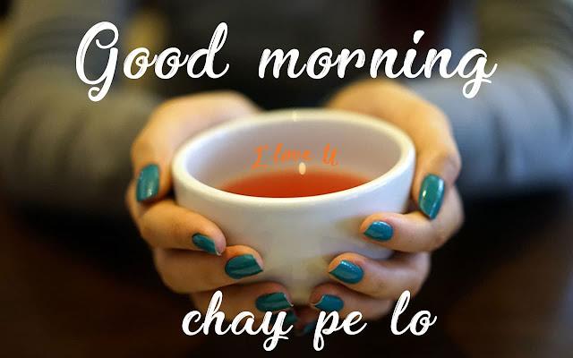 good morning chay pe lo  wallpaper