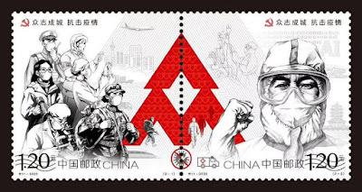 Kiina korona postimerkki
