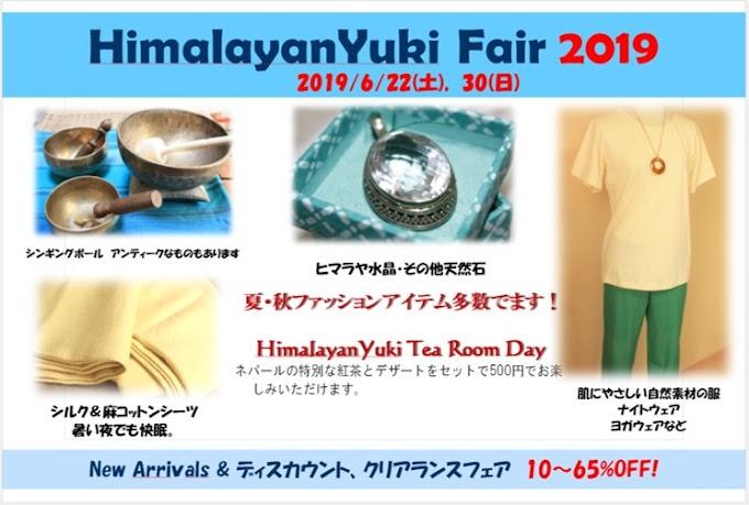 HimalayanYukiフェア開催のお知らせ
