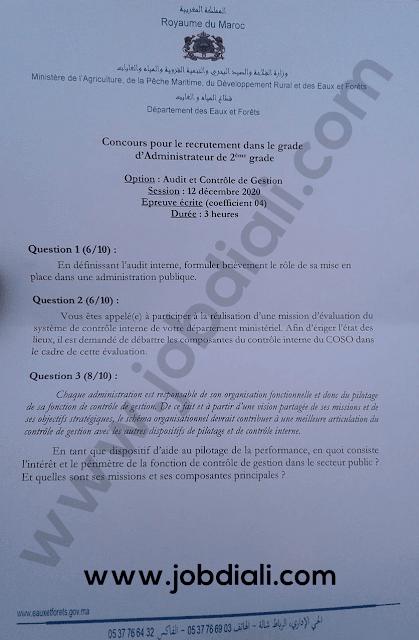 Exemple Concours Administrateur 2ème grade - Ministère de l'agriculture de la pêche maritime
