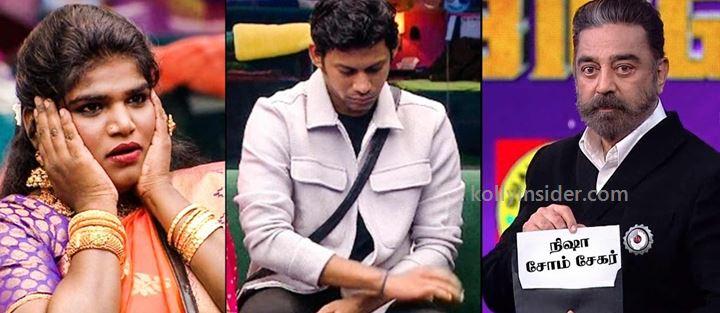 Bigg Boss Tamil Season 4: Will Nisha and Som get evicted this week?