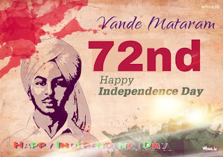happy independence day 2018 bhagat singh quote