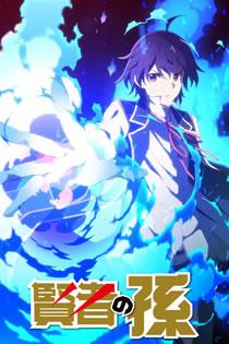 Anime Kenja no Mago Legendado
