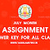 12th Textile and Dress Designing July Month Assignment Topics Download English Medium