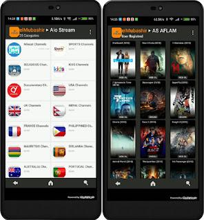 النسخة الإخيرة من تطبيق المباشر ElMubashir لمشاهدة القنوات على هاتفك مع كود التفعيل + نسخة بدون إعلانات