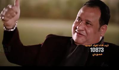 بعد العفو الرئاسى.. صبرى نخنوخ يوجه رسائل فى أغنية جديدة: بطل وكلمتى مسموعة (فيديو)