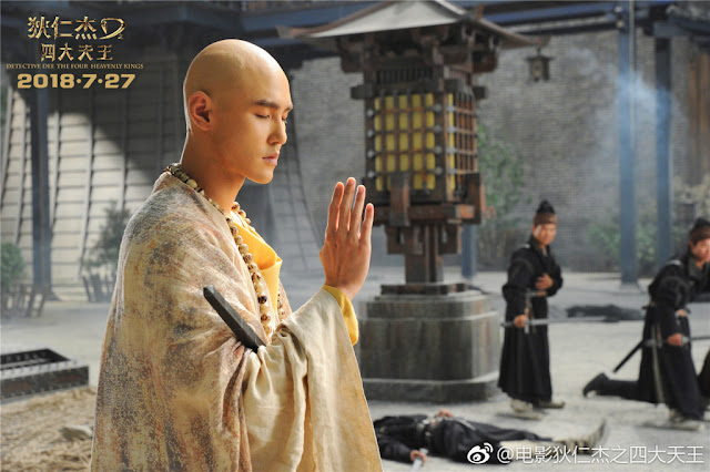 Detective Dee The Four Heavenly Kings Ethan Ruan