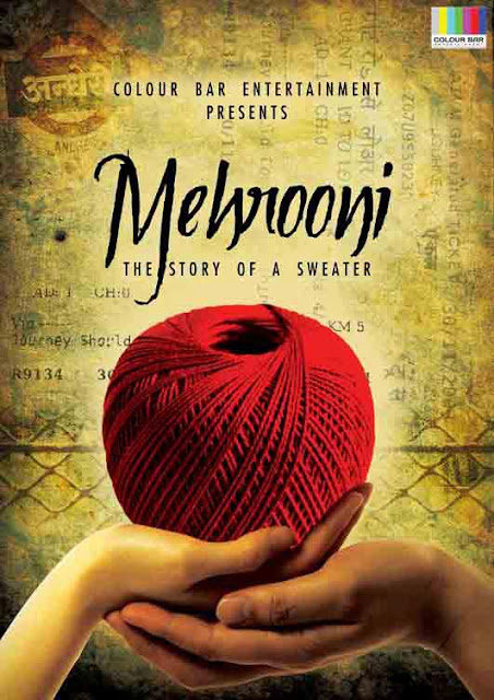 Mehrooni - A Must Watch Short Movie