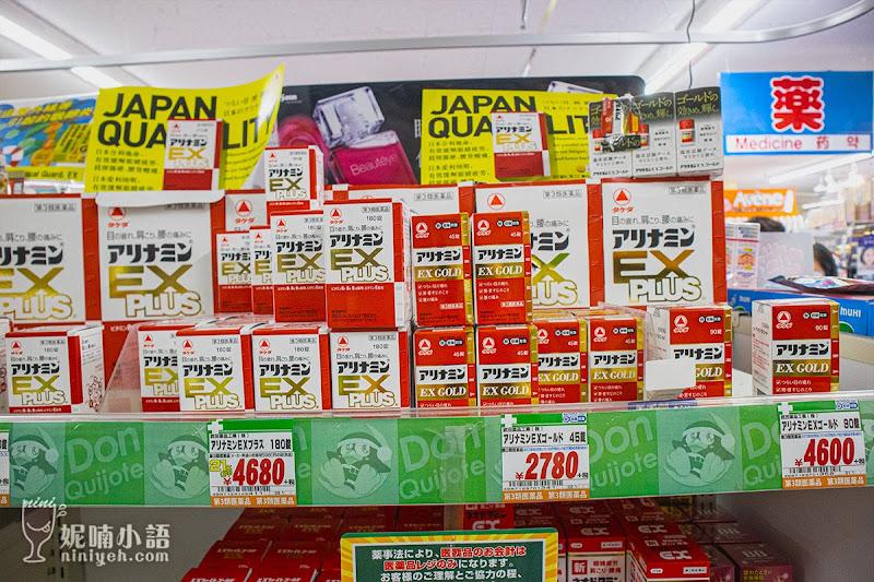 【沖繩國際通必買景點】唐吉訶德驚安的殿堂。逛到厭世的剁手指購物清單 | 妮喃小語