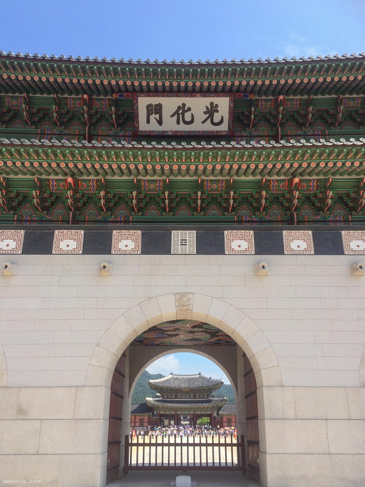 Seoul, Korea - Summer Study Abroad 2014 - Seoul City Touring - Gwanghwamun 광화문 光化門